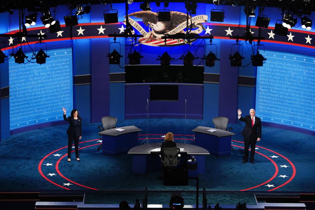 Tänane asepresidendikandidaatide debatt.
