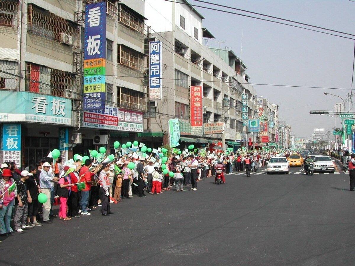 Taiwani 2004. aasta inimkett