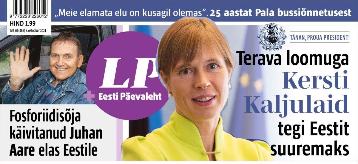 LP erinumber võtab kokku president Kaljulaidi viieaastase ametiaja.