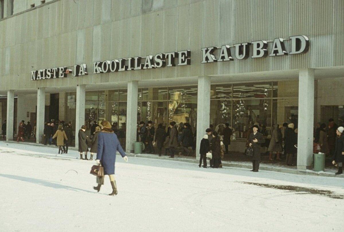 Tallinna Kaubamaja juurdeehitus, vaade sissepääsule (1973)