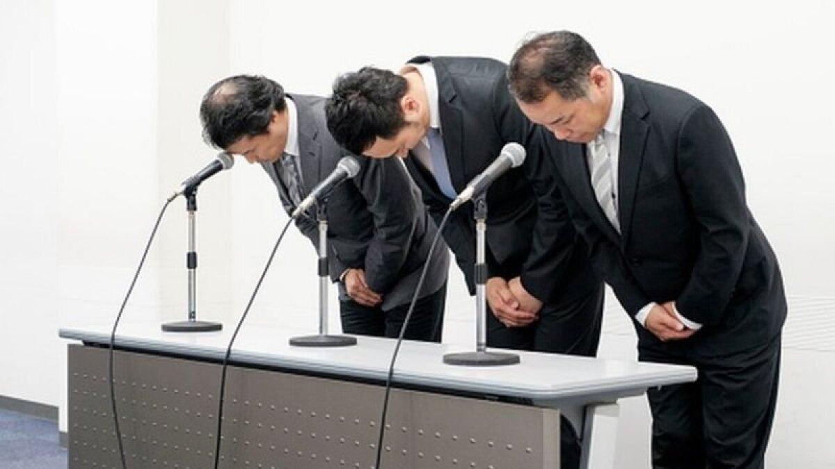 Извинения по-японски: глаза в пол
