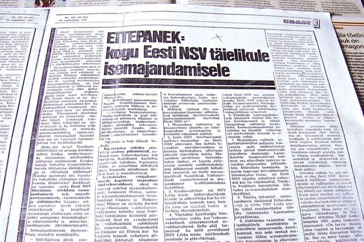 Nelja mehe ettepanek ilmus ajalehes Edasi.