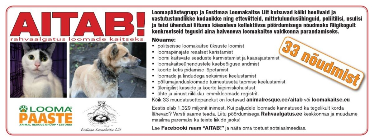 "Kampaania ""AITAB"" plakat"