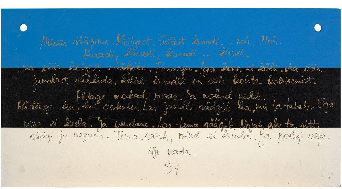 """""""Apokriivad"""" (1997), Raul Meel"""