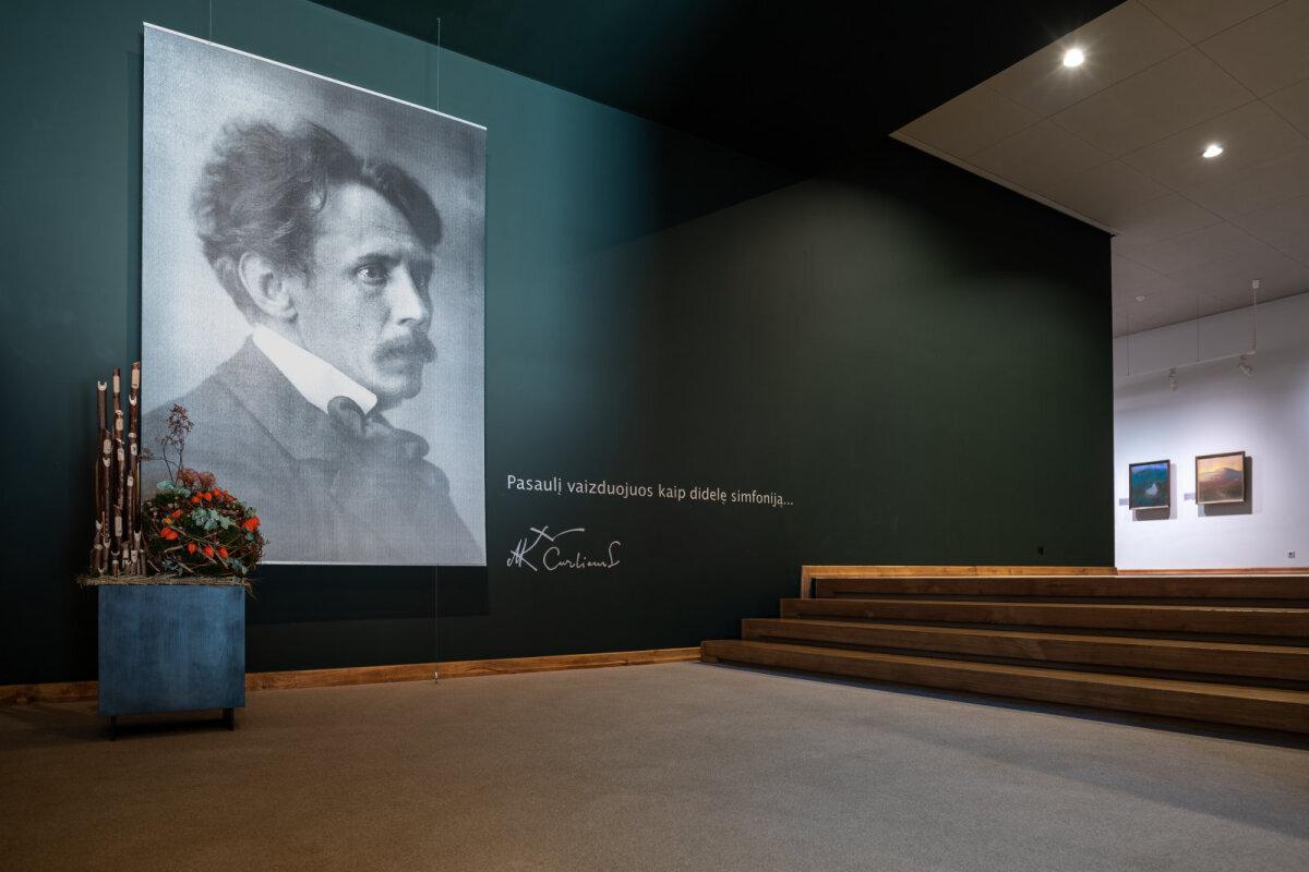 Riiklik M. K. Čiurlionise kunstimuuseum.