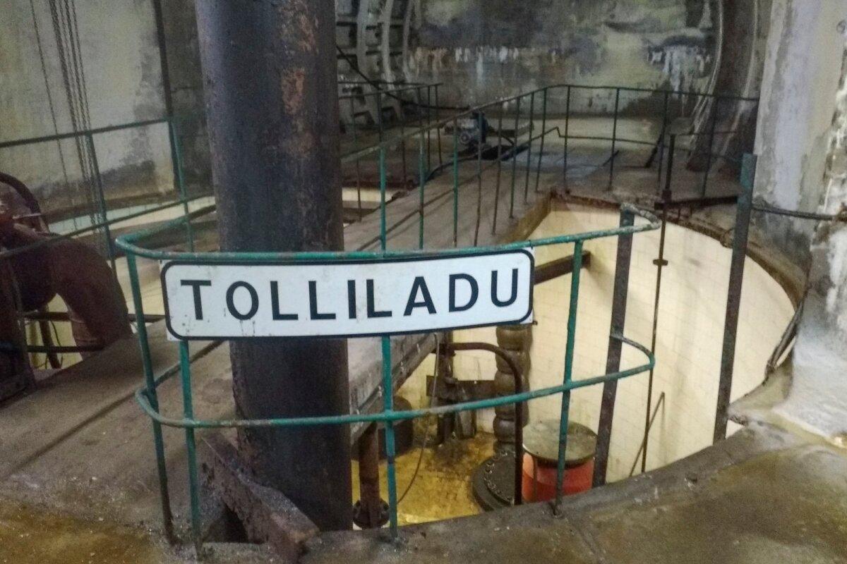 С 1995 года резервуары принадлежат компании Milstrand