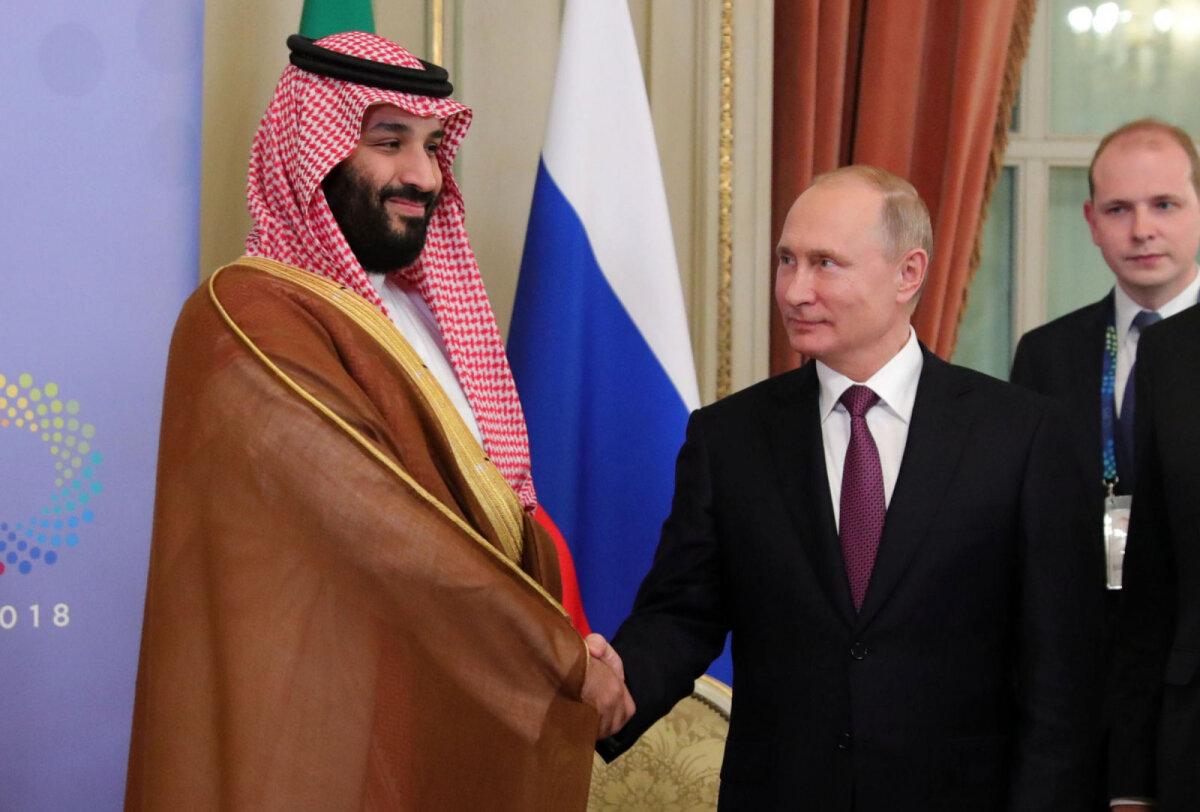 Saudi kroonprints Mohammed bin Salman ja Vene president Vladimir Putin G20 kohtumisel.