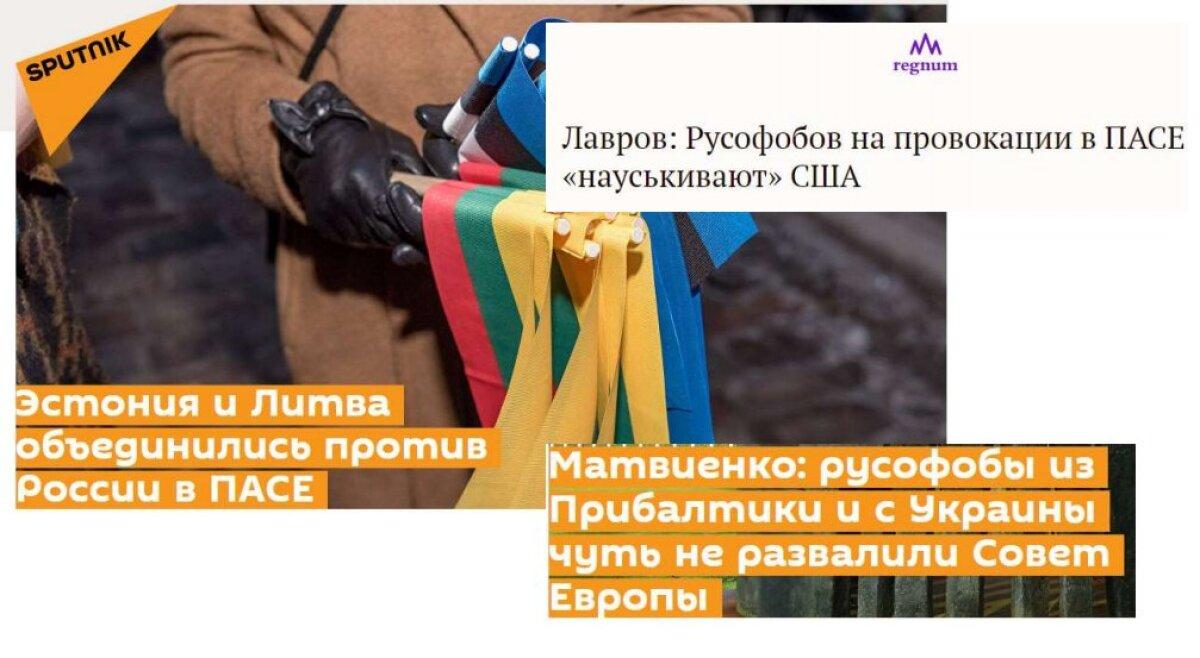 Vene meedia narratiiv Baltimaadest.