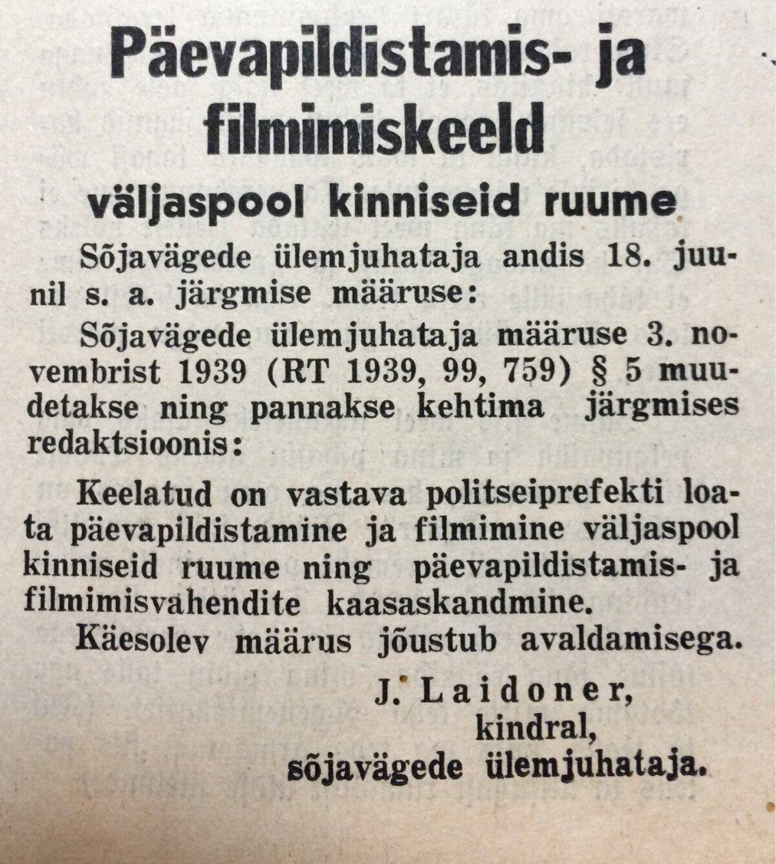Päevaleht. 1940