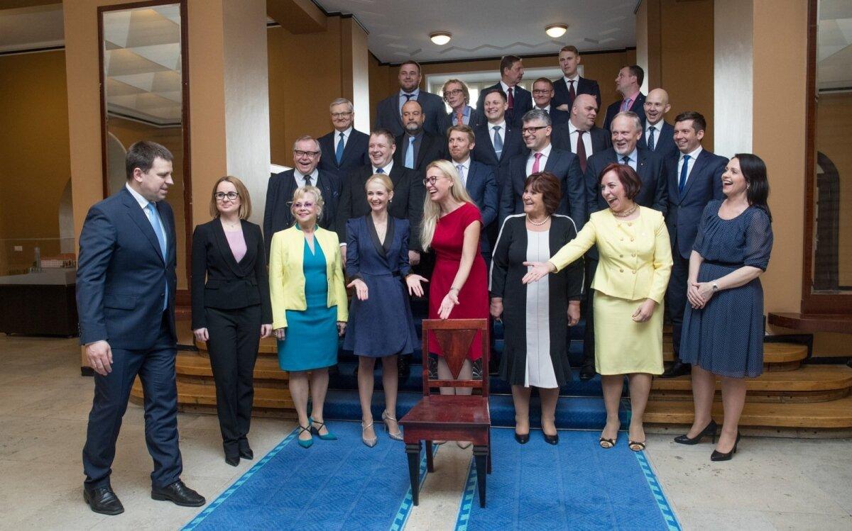 Riigikogu XIV koosseisu esimene istung