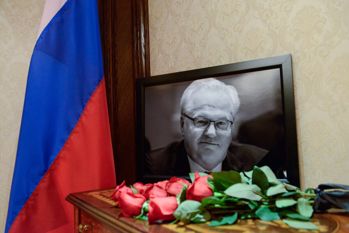 Vitali Tšurkini mälestamine ÜRO-s