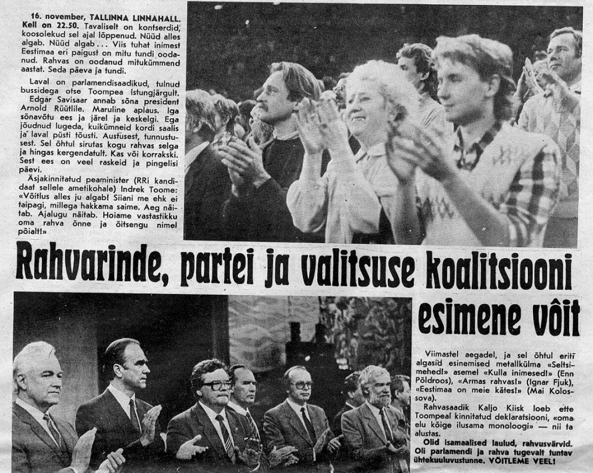 Rahvarinde Teataja, 24.11. 1988