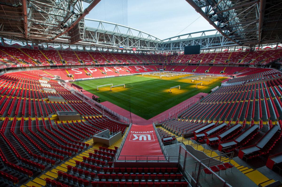 Spartaki staadion Moskvas