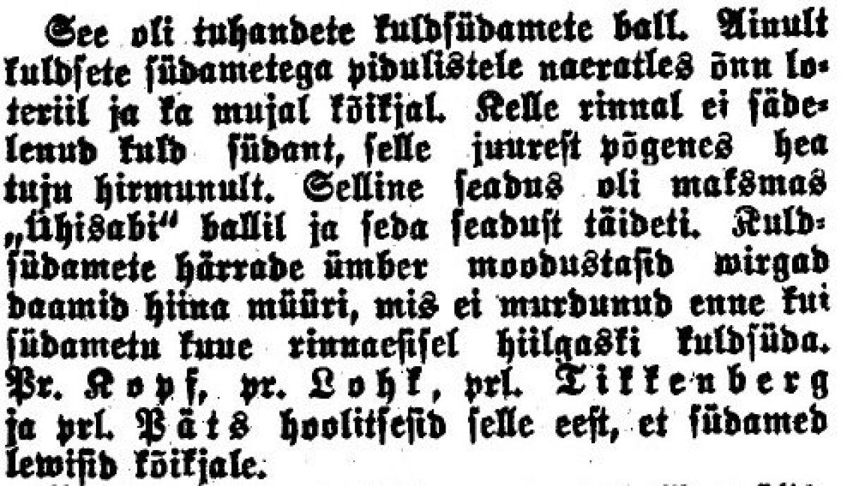 26.03.1934 (Uudisleht)