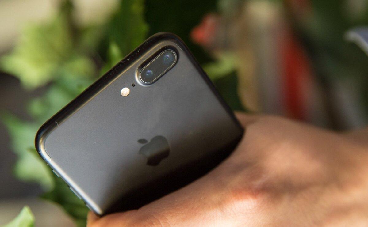 iPhone 7 Plus ja selle kahe objektiiviga tagakaamera