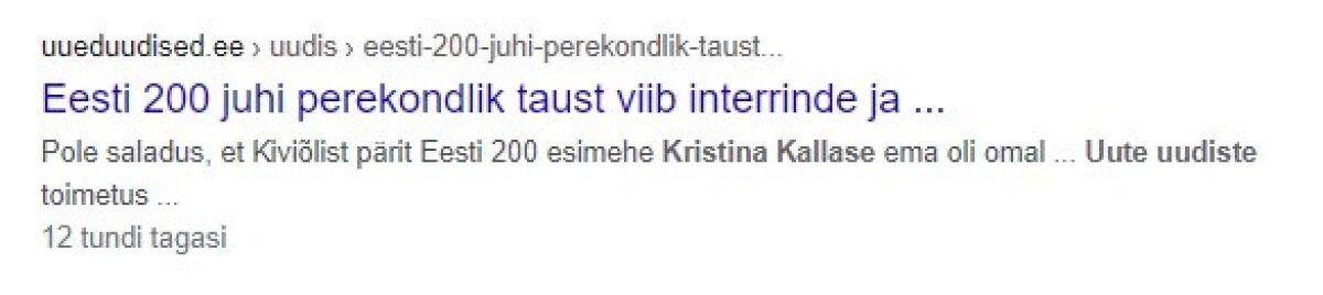 Kristina Kallase vanematest rääkiva Uute Uudiste loo osaline tekst.