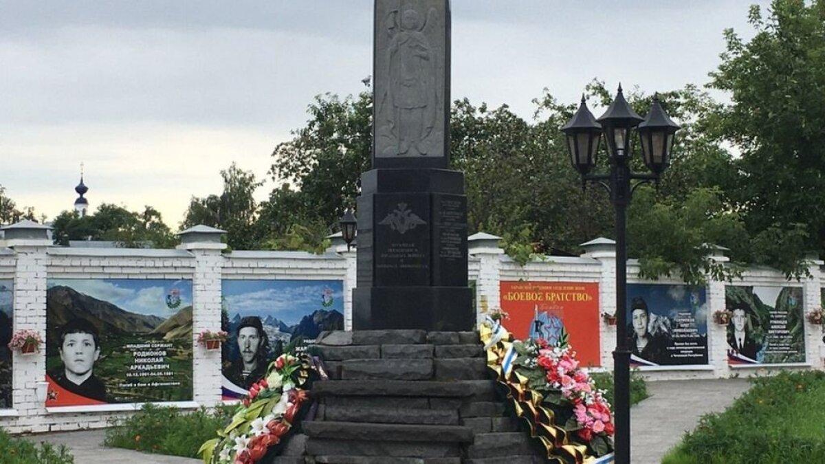 Мемориал в Зарайске окружен досками с портретами местных жителей, получивших звание Героя Советского Союза или Героя России.
