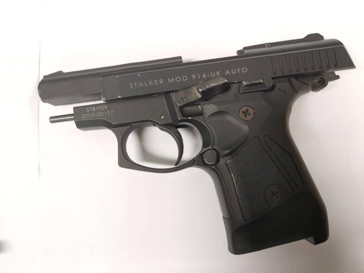 Konfiskeeritud tulirelv