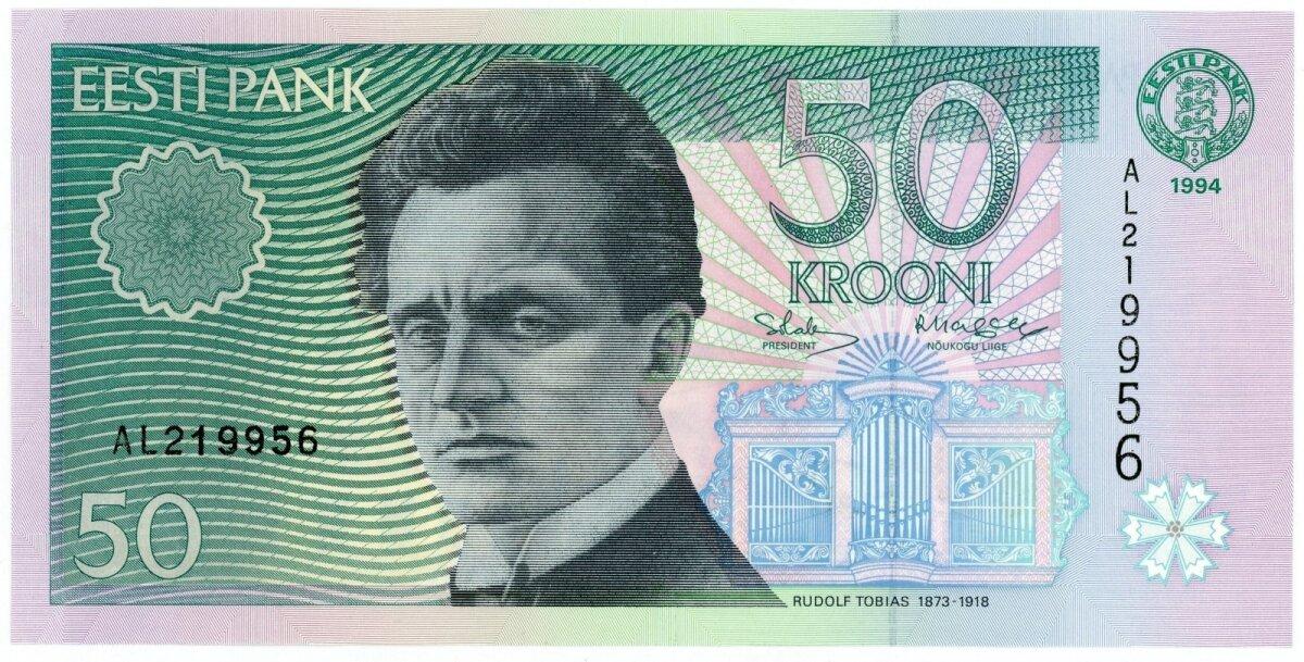 ЭСТОНСКАЯ КРОНА ТУДА ЖЕ: Не обошлось без масонских символов — всевидящего ока — и на купюре достоинством в 50 крон.