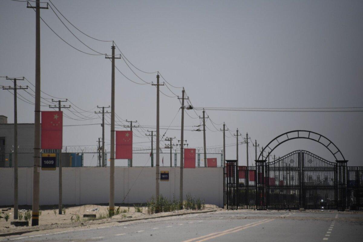 "Uiguuride ""ümberõppelaager"" Hiinas Xinjiangi provintsis."