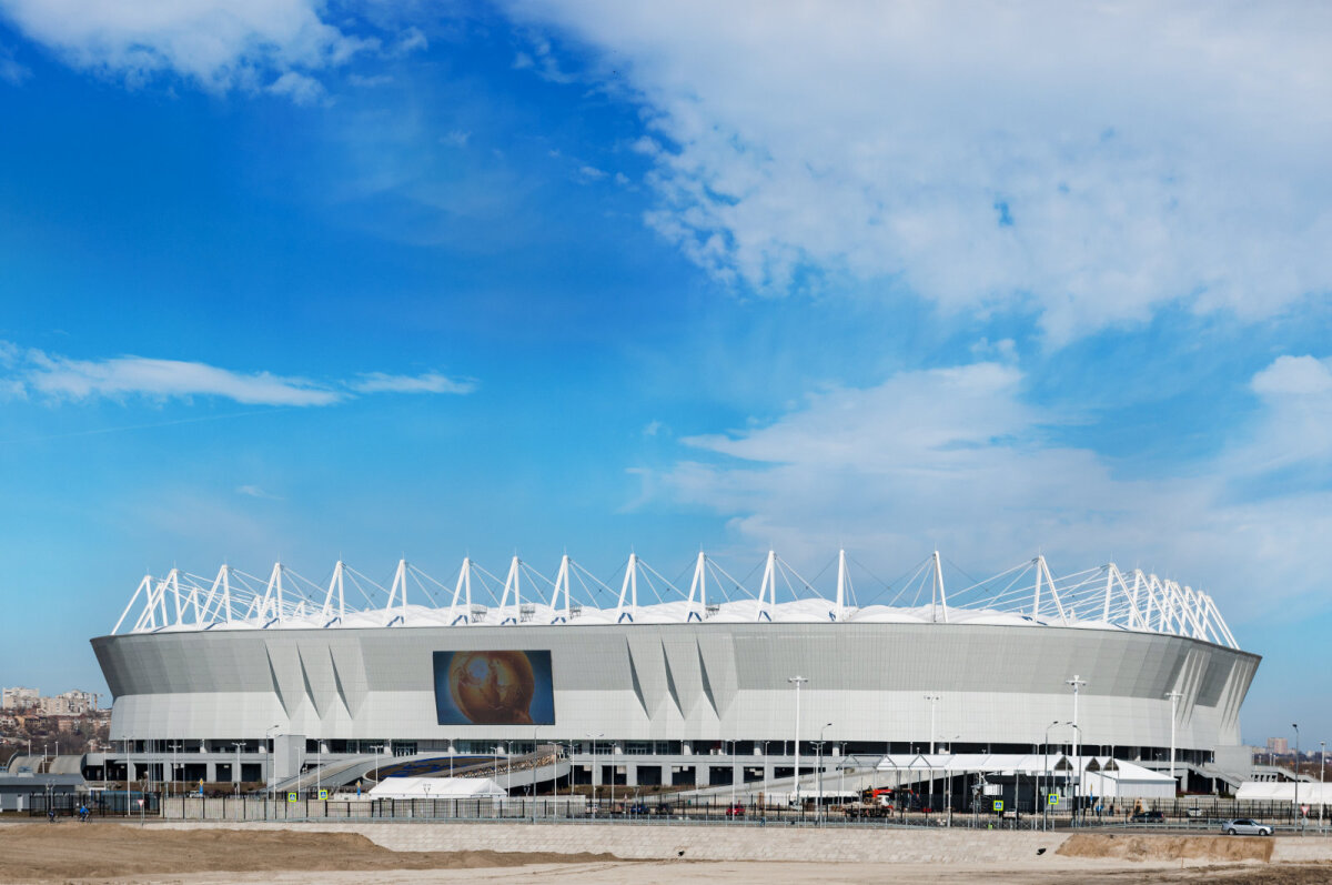 Rostovi areen