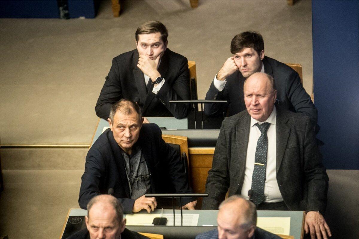 Ränderaamistiku arutelu riigikogus 2
