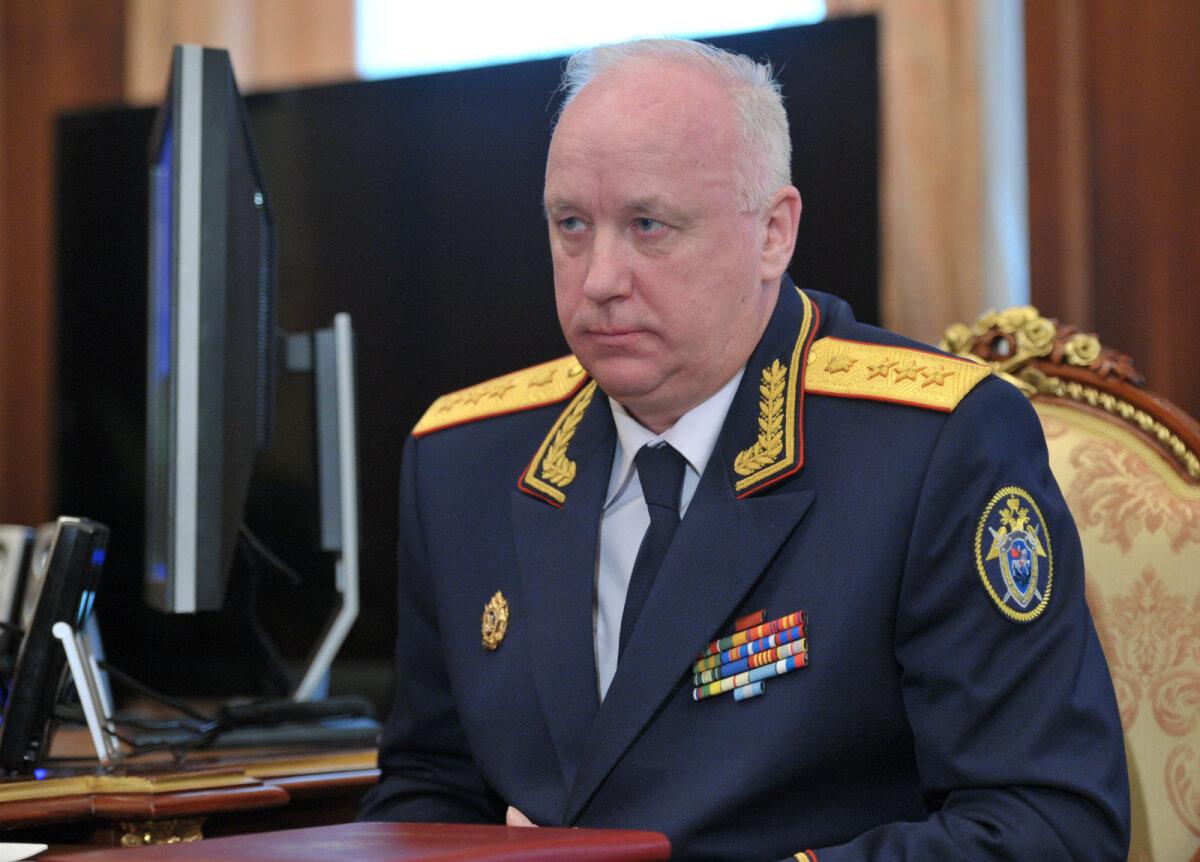 Aleksandr Bastrõkin