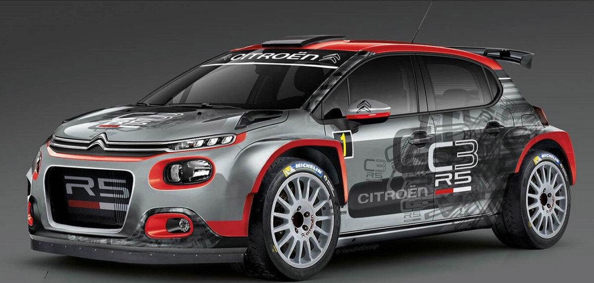 Citroen C3 Rally2.