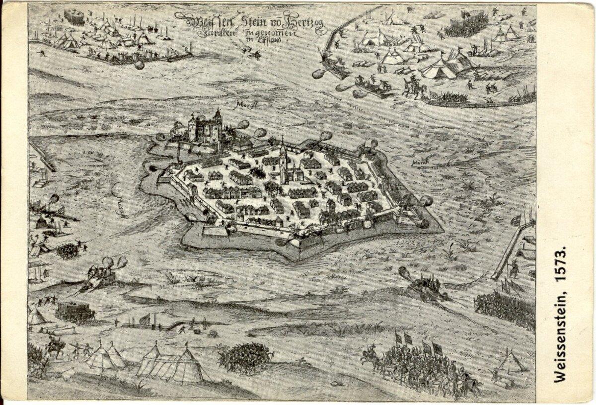 Paide piiramine Vene vägede poolt 1573. aastal.