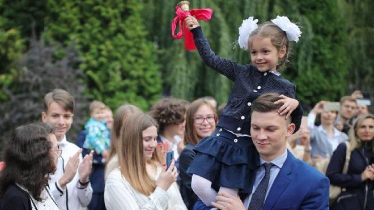 Торжественная линейка в гимназии Минска