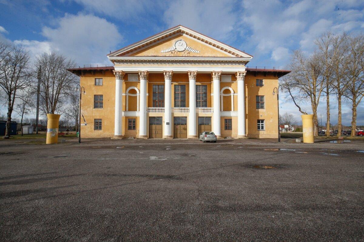 Центр общественной жизни Сомпа - Дом культуры
