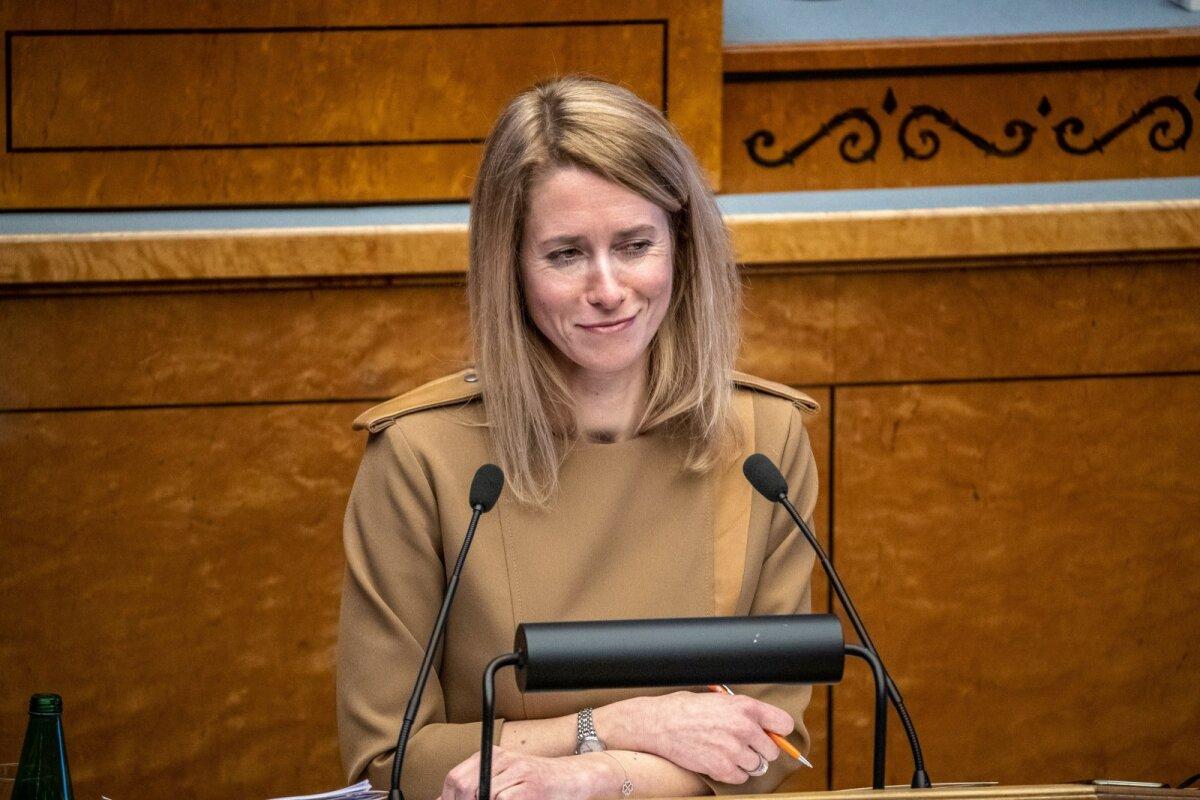 Riigikogus 22.02.2021