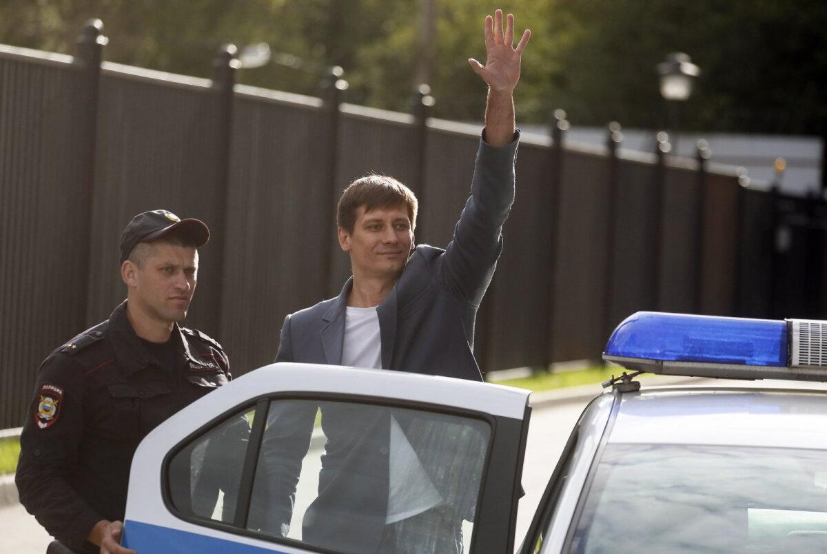 Dmitri Gudkov
