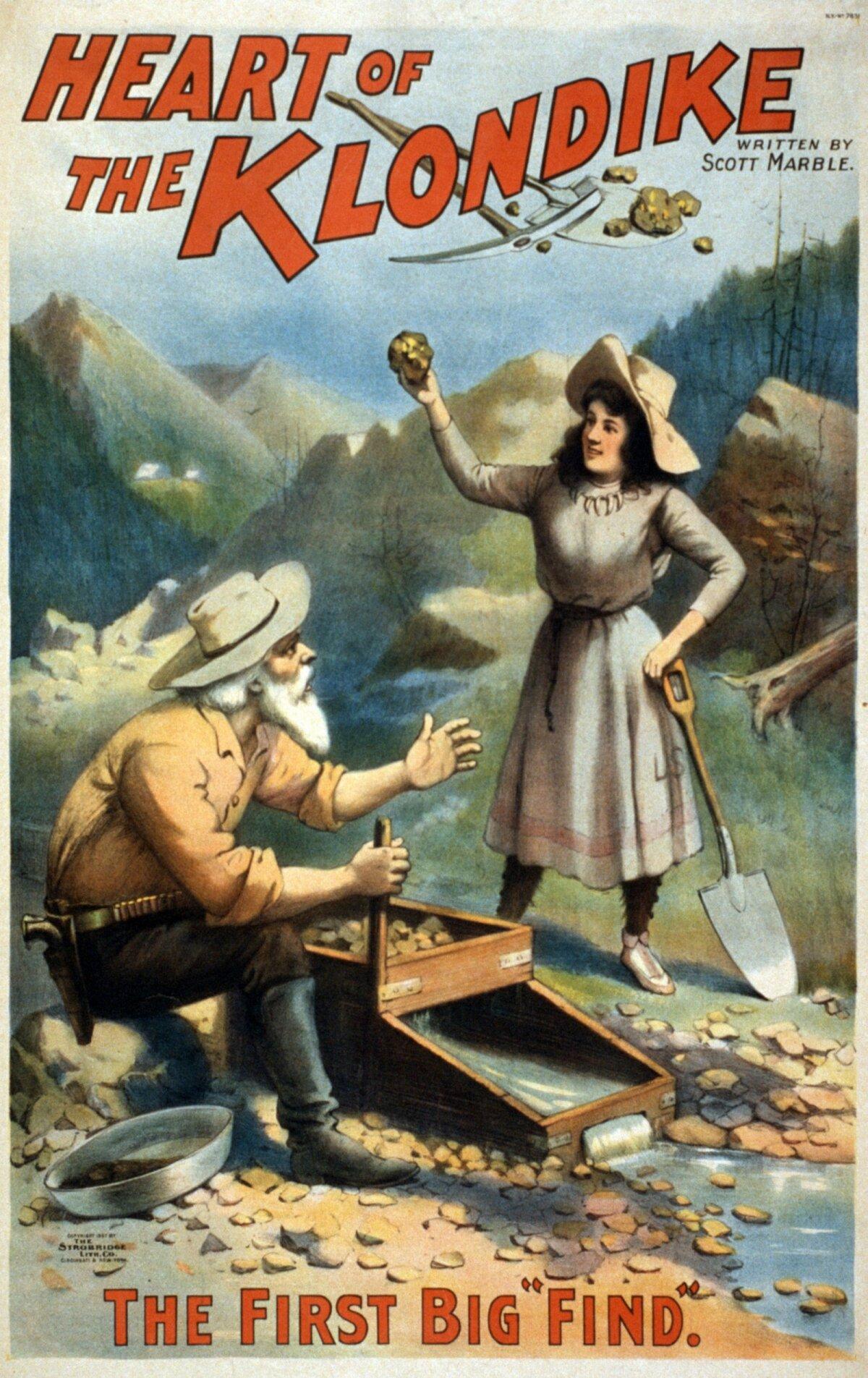 Цветной плакат, рекламирующий спектакль «Сердце Клондайка»