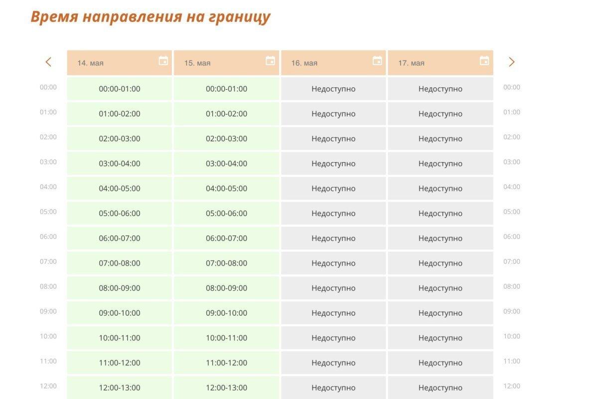 Broneerimissüsteemi maikuu päevade näide