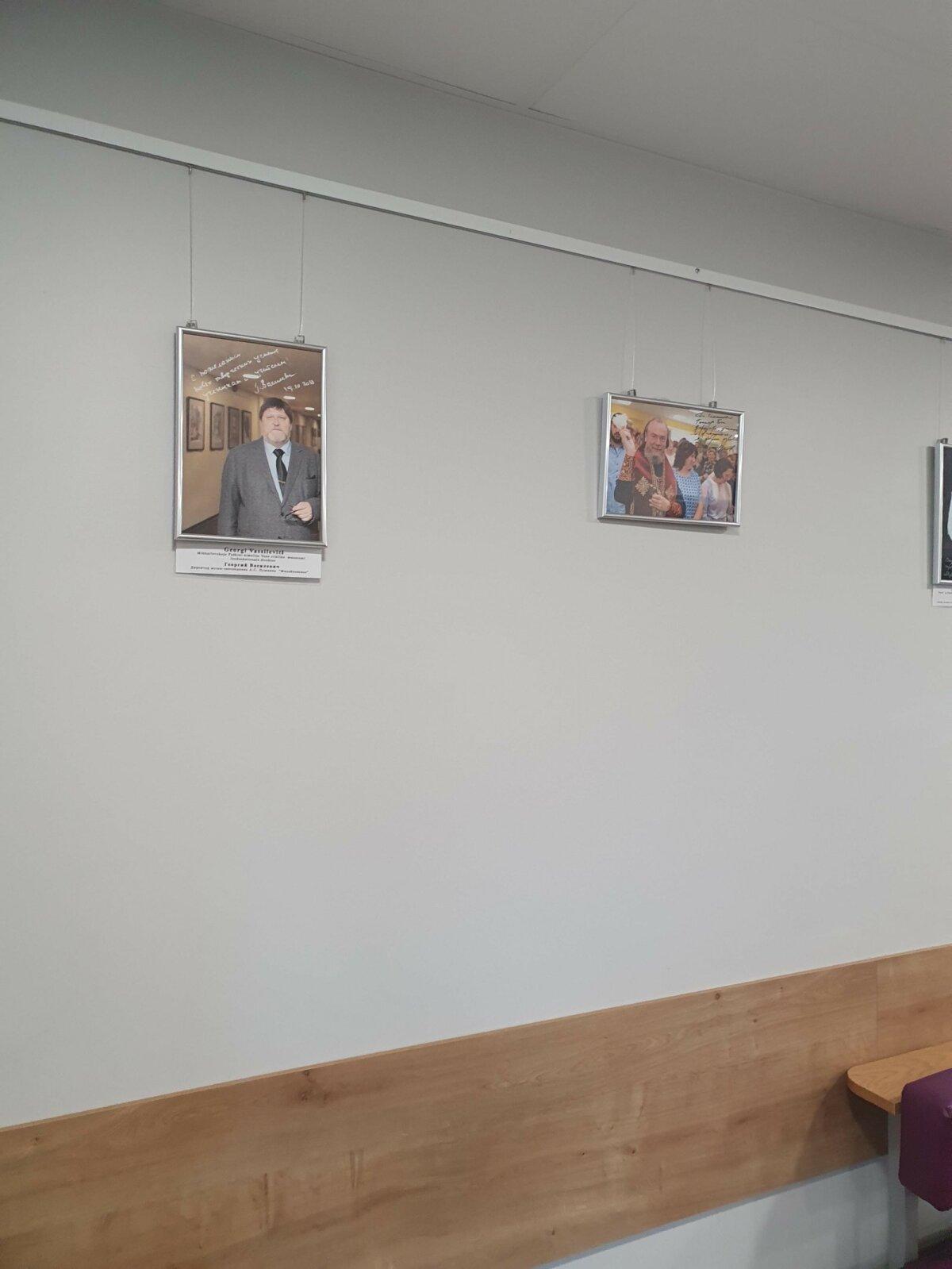 Fotod Linnamäe Vene Lütseumi seinalt