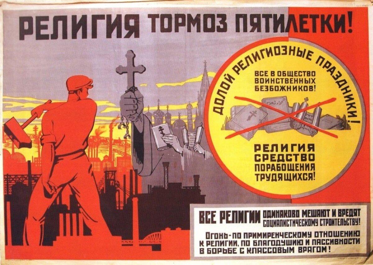Nõukogude võim pidas ateistlikku sõda igasuguse religiooni vastu. Eriti hirmsaks vaenlaseks peeti jõulupühi. https://babs71.livejournal.com