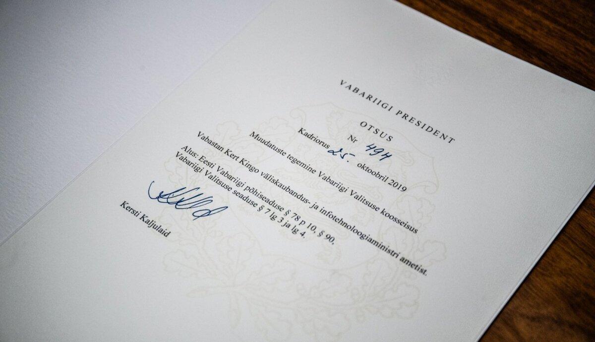 Presidendi otsus Kert Kingo ametist vabastamise kohta