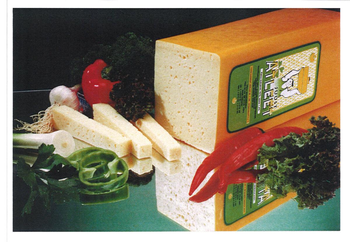 Atleet juustu esimene pakend aastast 1984