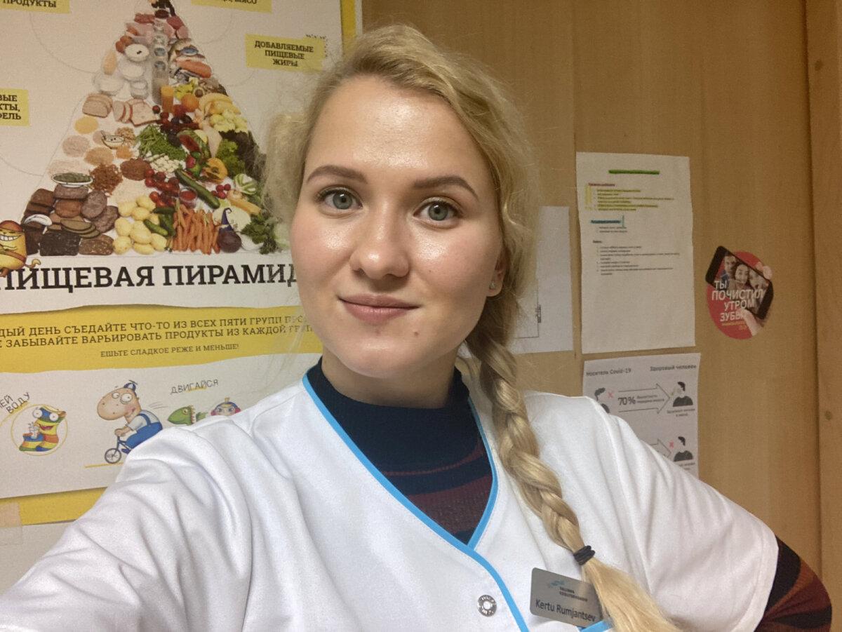 Керту Румянцев
