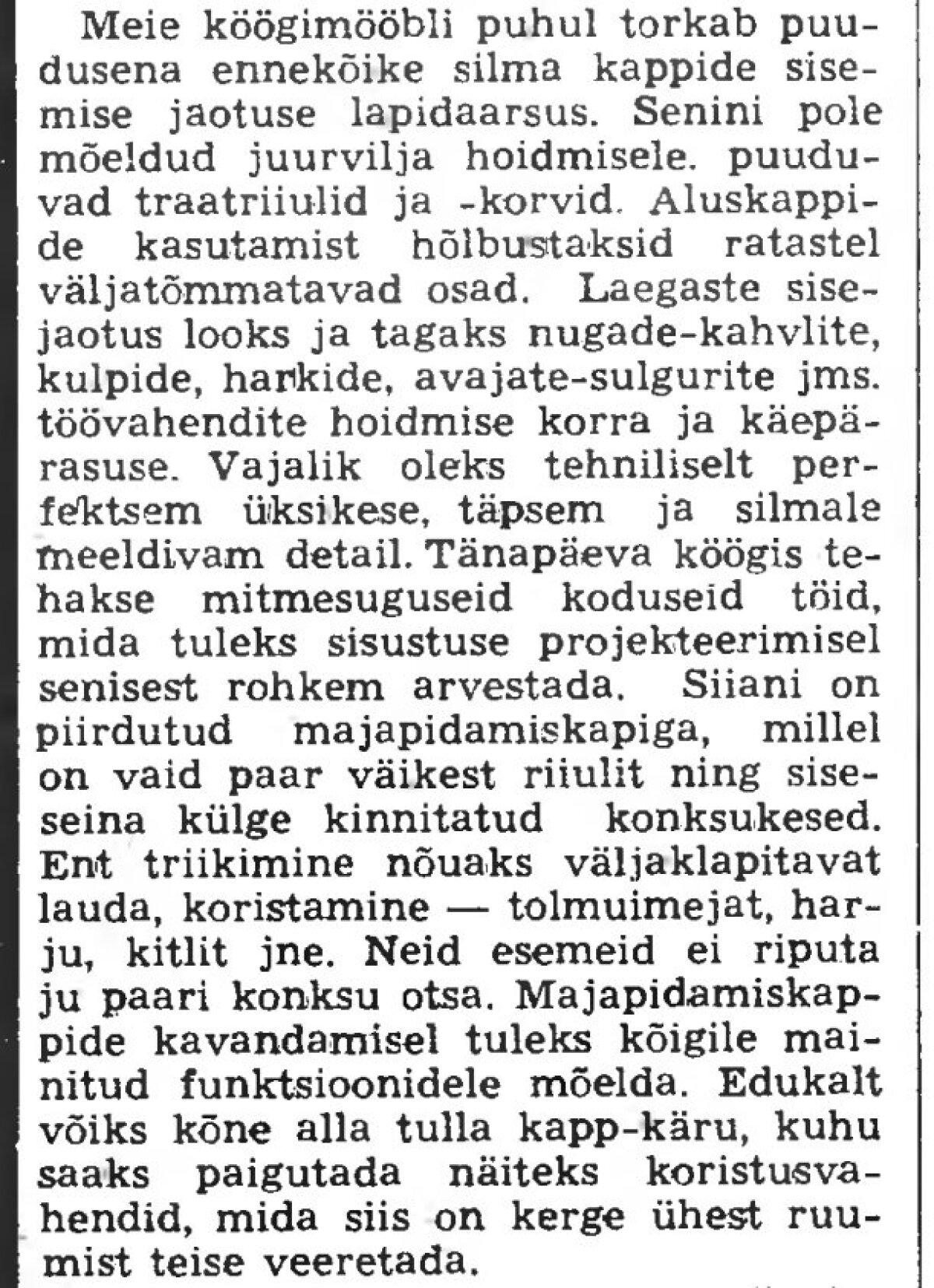 23.07.1976 Sirp ja Vasar