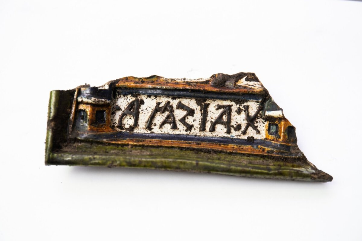 Фрагмент керамической плитки с греческими буквами (XVI век).
