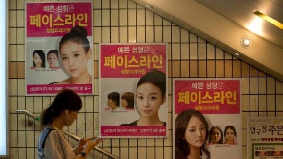 В Южной Корее пластические операции весьма популярны, а во время пандемии желающих сделать пластическую операцию стало еще больше
