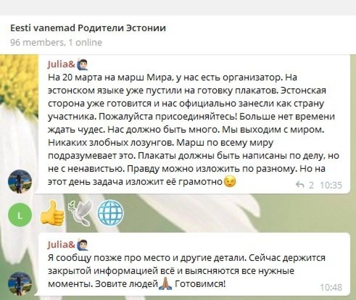 MEID PEAB OLEMA PALJU: Päevi enne seda, kui protestiüritus avalikuks saab, teatatakse Eesti Vanemate Telegrami-grupis ürituse korraldamisest.