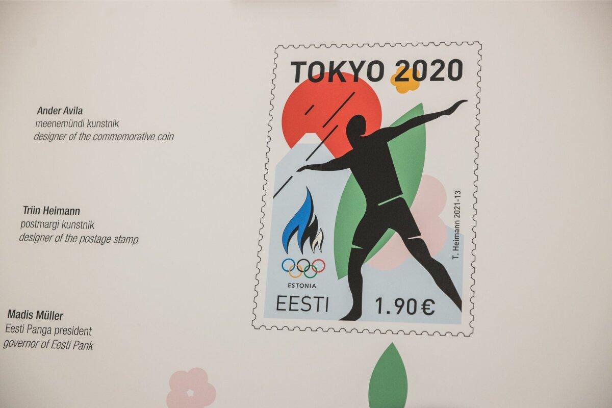 Tokyo olümpiamängudele pühendatud postmark, mille on kujundanud kunstnik Triin Heimann.
