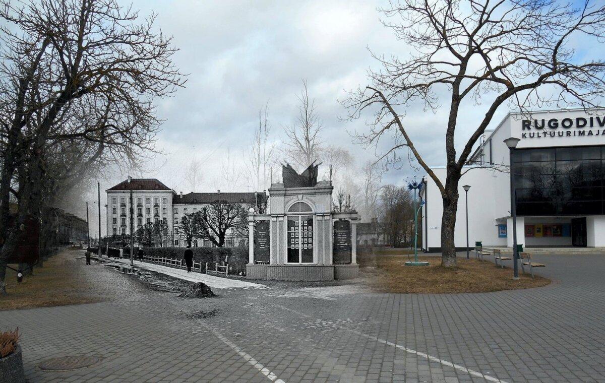 2021/1963 Городская доска почета.