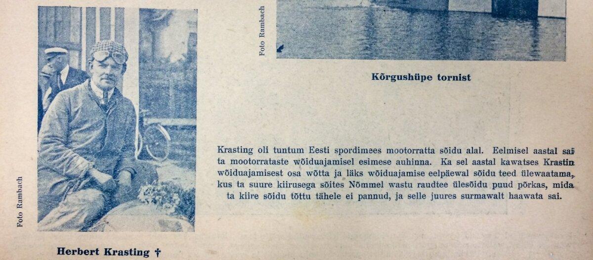 """Pildileht, Ajaleht """"Kaja"""""""