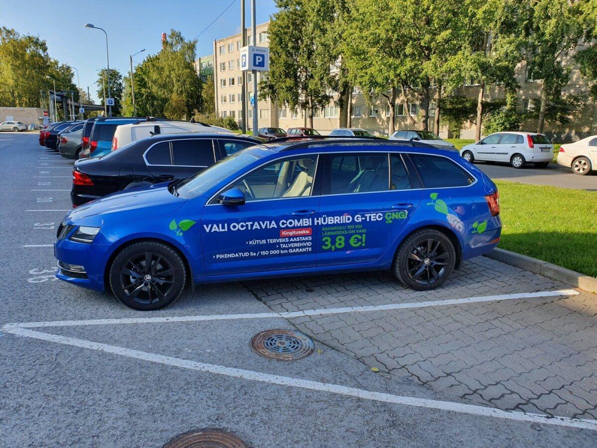 Škoda Octavia Combi CNG