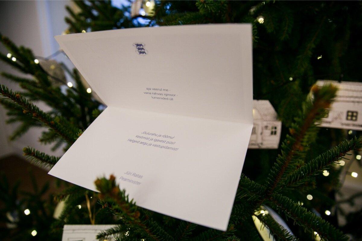 Peaministri jõulukaart. Kujundus ja kaardil olev foto: Allfilm OÜ
