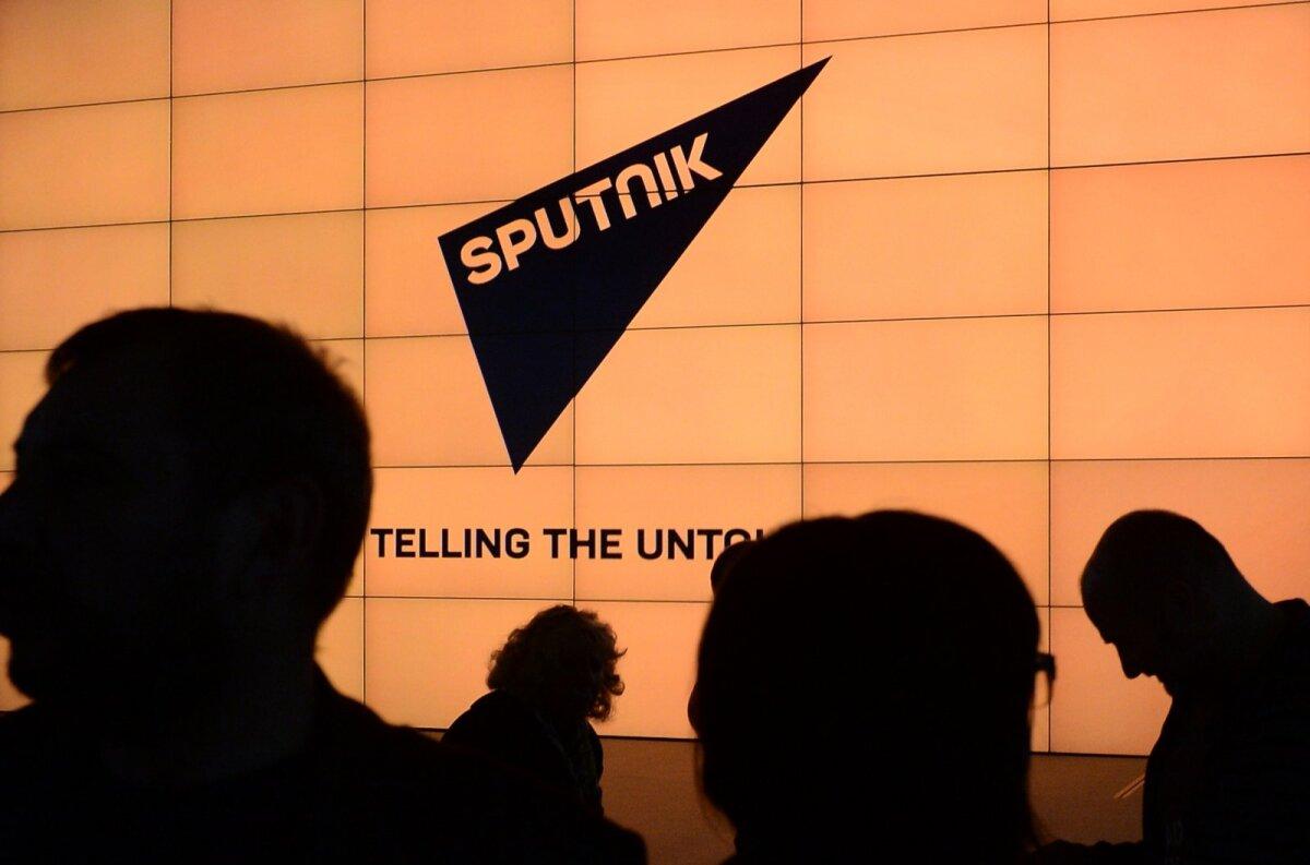 Sputniku logo